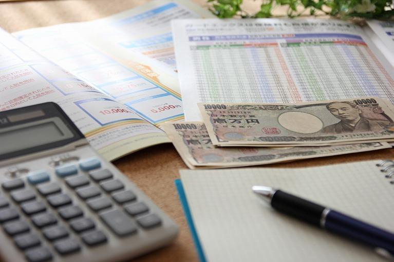 保険料と自費診療